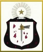 Grau 9: Cavaleiro Eleito dos Nove